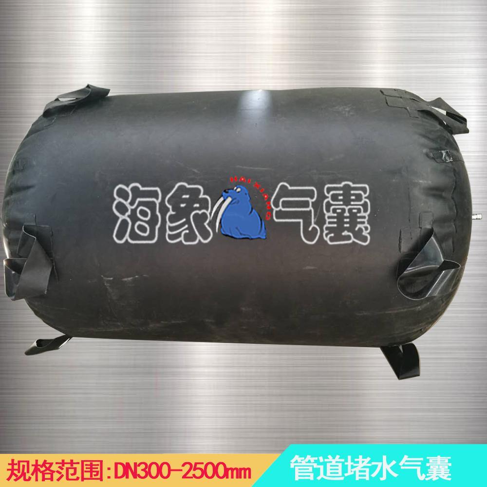 信陽市管道截流氣囊 堵漏氣囊施工方式 1