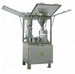 NJP-1200C/D Fully Automatic Capsule Filling Machine