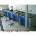 烟台实验室家具