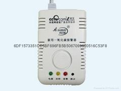 豪放型家用一氧化碳報警器