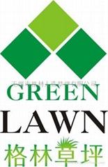无锡市格林人造草坪有限公司