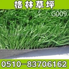 人工草坪草皮