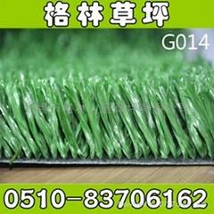 足球场人造草皮