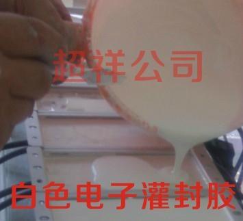白色环氧AB胶 3