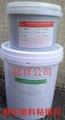 磨轮磨料AB胶 3