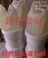 白色环氧灌封胶 2