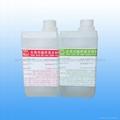 透明树脂胶 2