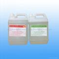 透明树脂胶 3