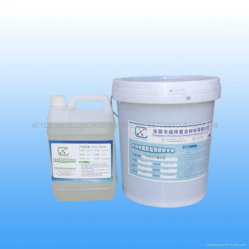 白色环氧AB胶 2