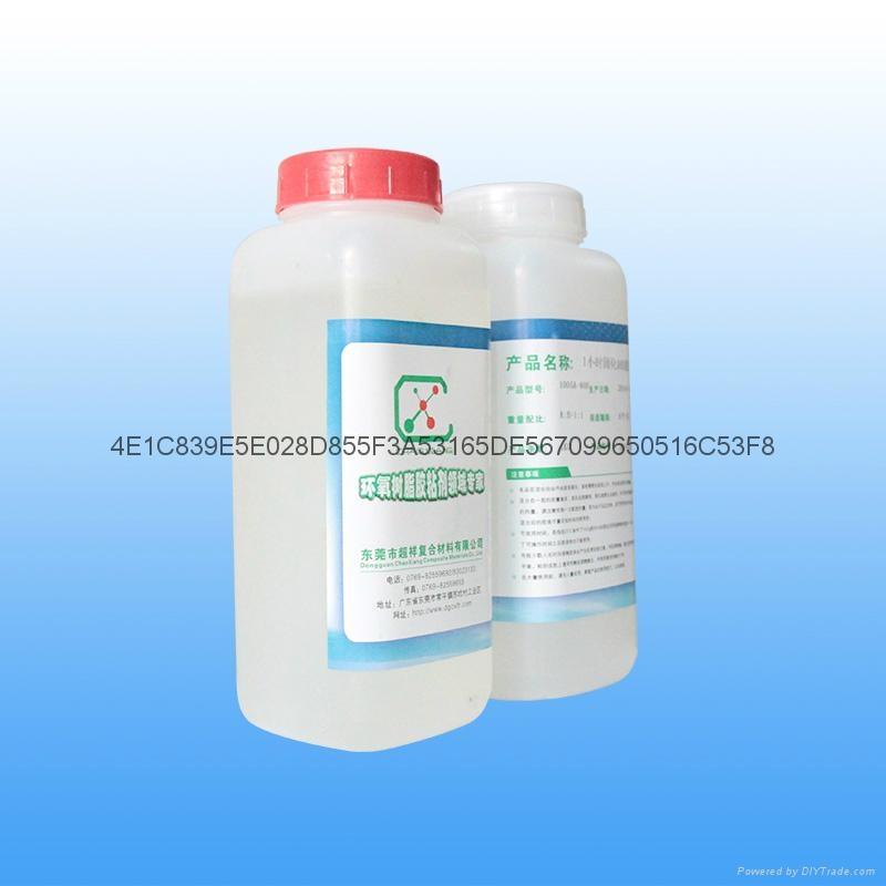 AB粘接剂 1