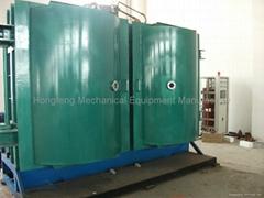 plastic vacuum metallizing equipment/ vacuum plating plant