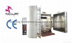 metallization vacuum coating machine/thermal evaporation aluminum coater