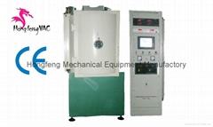 vacuum coating machines aluminium plastic chroming equipment