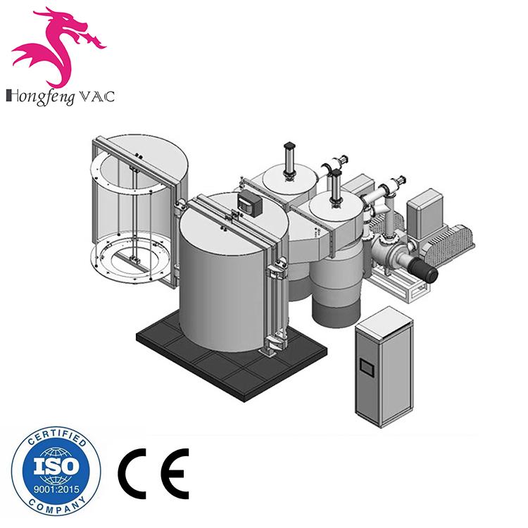 塑料真空蒸發鍍膜機廠家 2