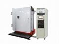 塑料配件高真空磁控溅射镀膜设备 3
