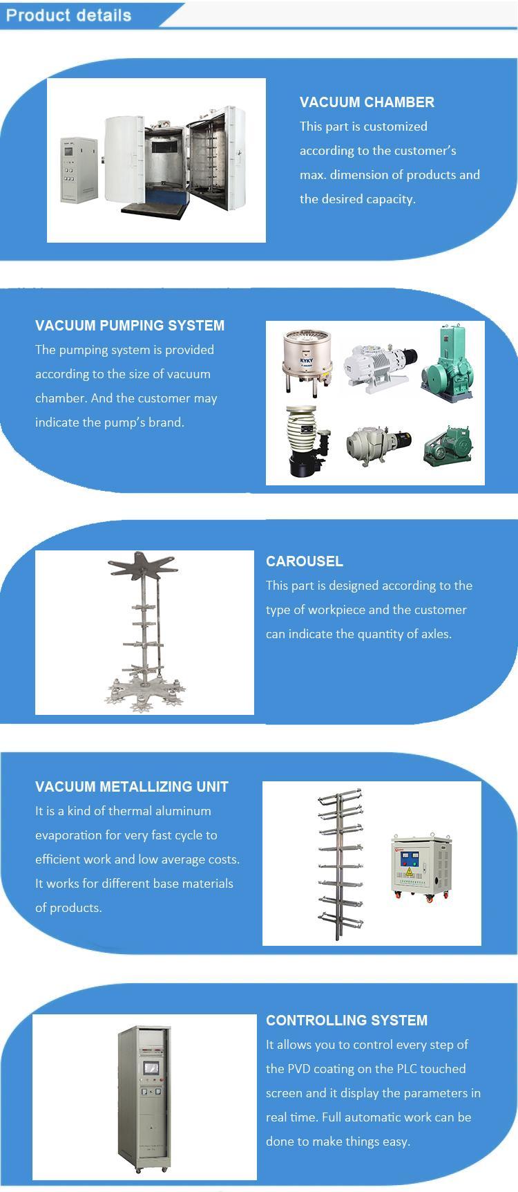 高真空塑料禮品裝飾品蒸發鍍膜設備 4