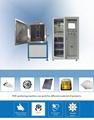 塑料配件高真空磁控溅射镀膜设备 4