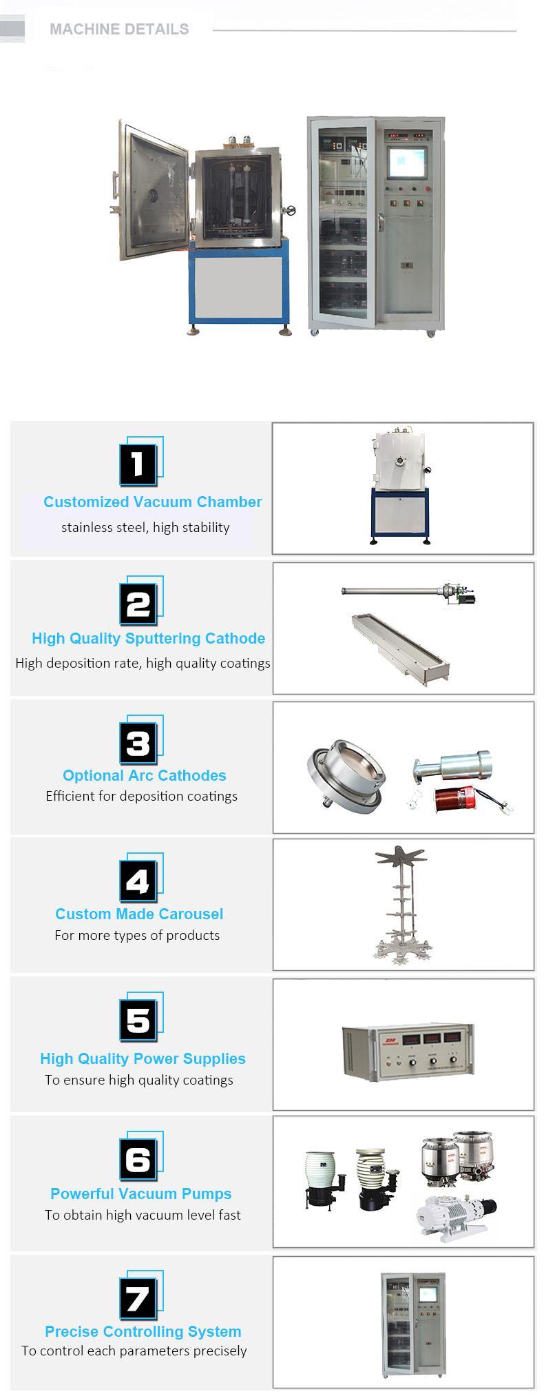 塑料配件高真空磁控溅射镀膜设备 5