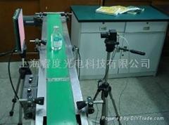 醫藥灌裝視覺檢測系統