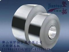 316L不鏽鋼卷料