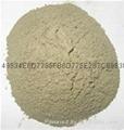 The company kelp powder (seaweed powder)
