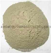 供應海帶粉