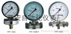 TTP-150差动远传压力表