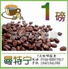 深圳咖啡豆/广州咖啡豆/曼特宁咖啡豆/各国咖啡豆