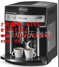 德龙咖啡机/深圳咖啡机/全自动意式特浓咖啡机