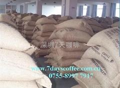 深圳咖啡豆供應商
