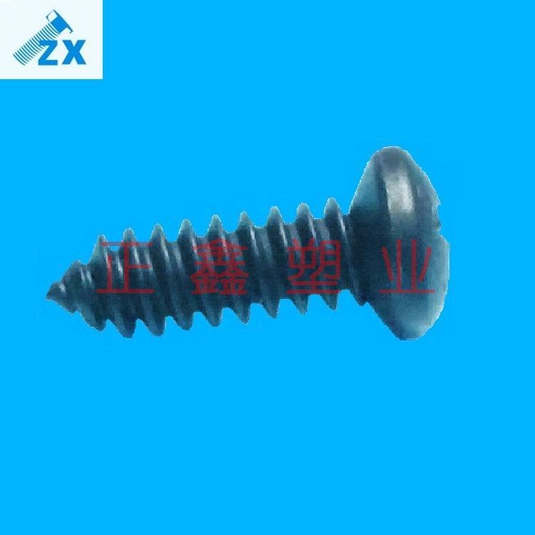 M3*8 M4*10塑膠料尼龍加玻纖自攻螺釘 5