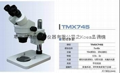 TV745 microscope