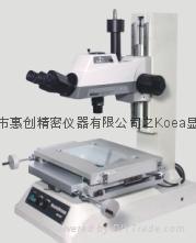 深圳nikon惠州MM-800U工具金相显微镜 2