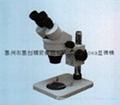 深圳nikon惠州MM-800U工具金相显微镜 4