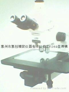深圳nikon惠州MM-800U工具金相显微镜 5