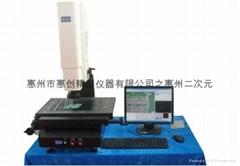 惠州二次元測量儀