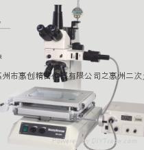Nikon optical microscope