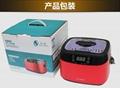 Jewelry cleaner JP-1200B 1.2L ultrasonic cleaning machine   5
