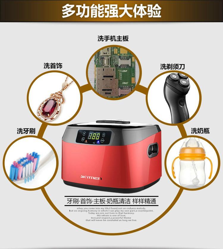 Jewelry cleaner JP-1200B 1.2L ultrasonic cleaning machine   4