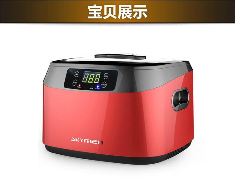 Jewelry cleaner JP-1200B 1.2L ultrasonic cleaning machine   1