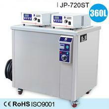 360L ultrasonic cleaner industrial with heating for cleaning and degreasing