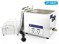 10L ultrasonic cleaner equipment 240W for kitchen cleaning 4