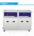 Ultrasonic cleaner double tanks
