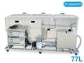 Ultrasonic cleaner 3 tanks filter oil rising drying system industrial equipment  5