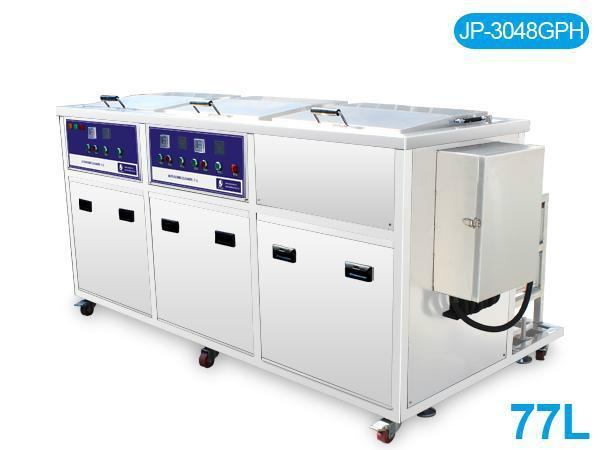Ultrasonic cleaner 3 tanks filter oil rising drying system industrial equipment  2