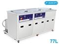 Ultrasonic cleaner 3 tanks filter oil rising drying system industrial equipment  3