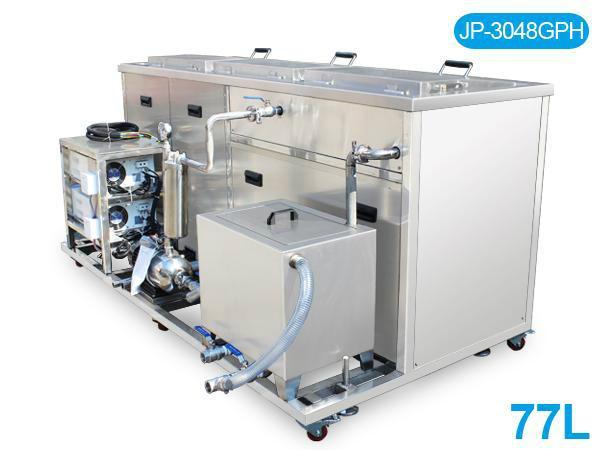 Ultrasonic cleaner 3 tanks filter oil rising drying system industrial equipment  4