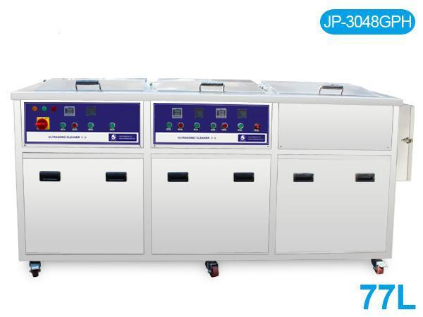 Ultrasonic cleaner 3 tanks filter oil rising drying system industrial equipment  1