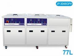 Ultrasonic cleaner 3 tanks filter oil rising drying system industrial equipment