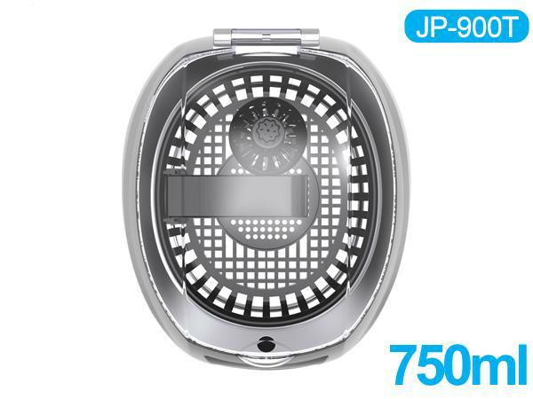 750ml ultrasonic cleaner degas function wash jewelry watch digital LED display 3